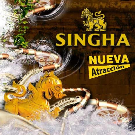 Новый аттракцион Singha